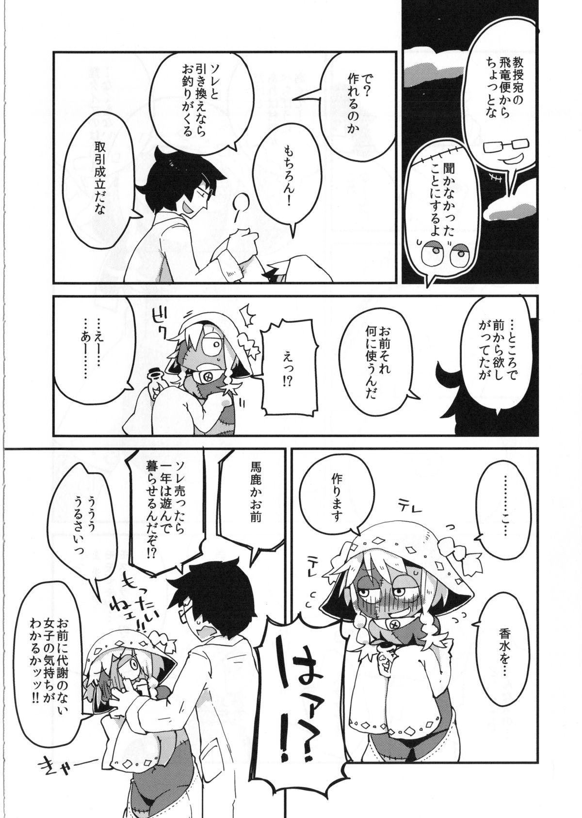 Kouhai no Tangan-chan 12