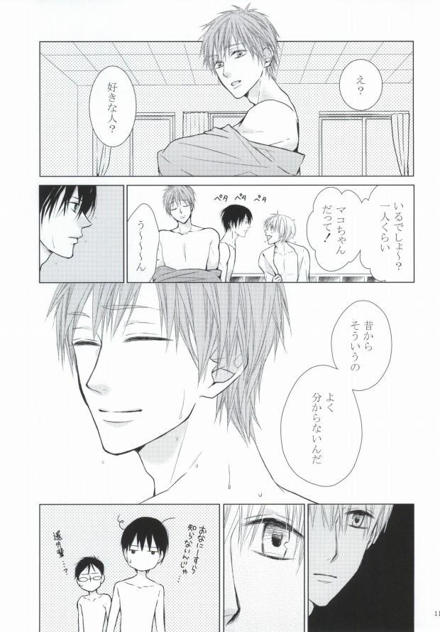 Oisha-san gokko 9