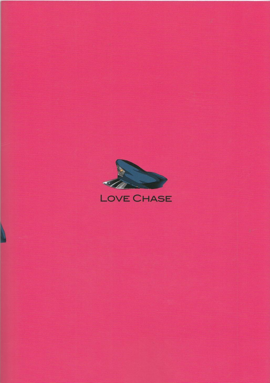 LOVE CHASE 18