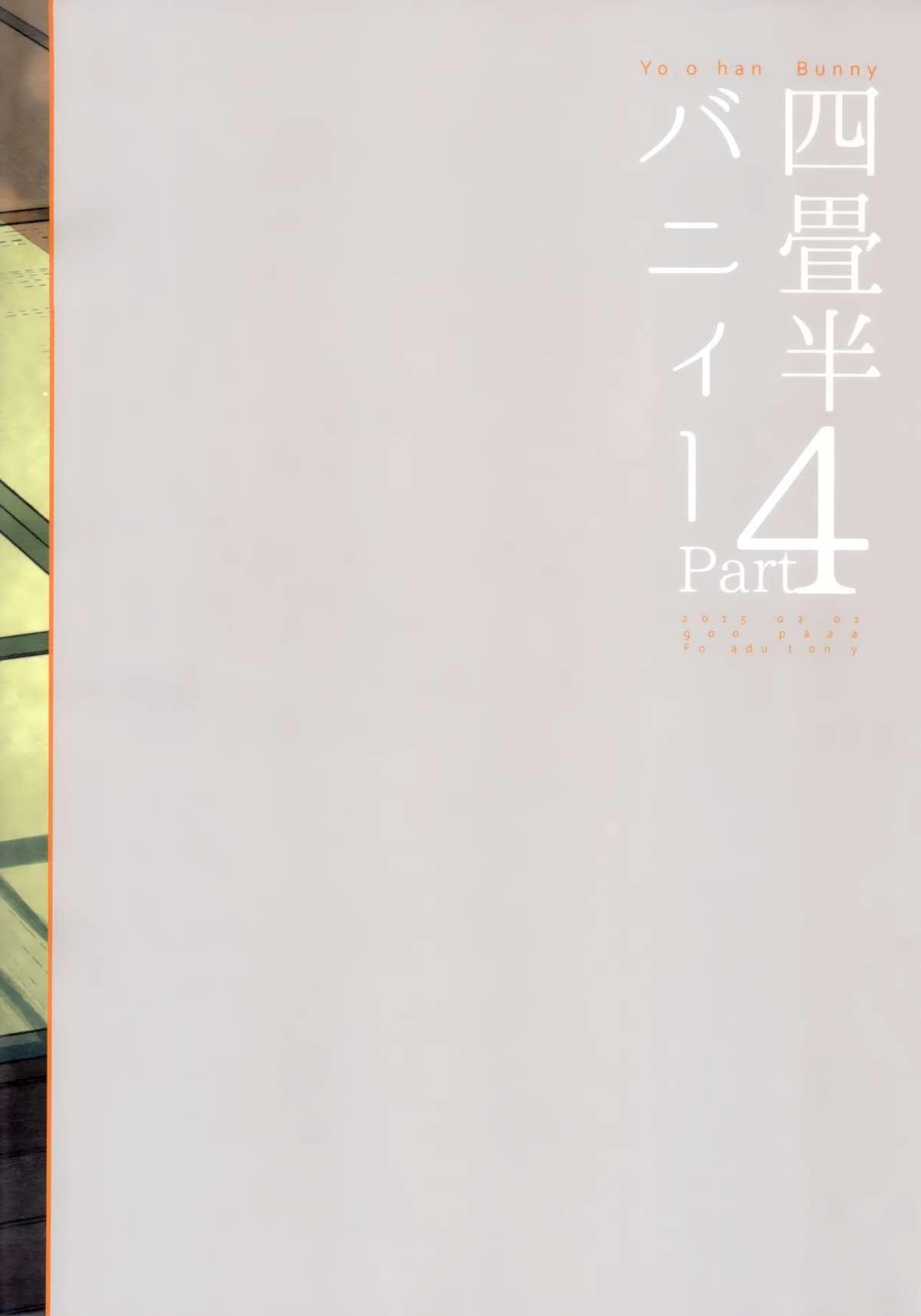 Yojo-han Bunny Part 4 1