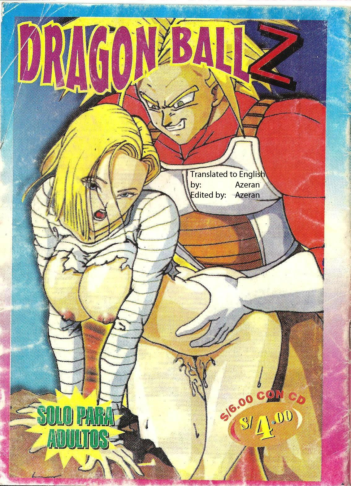 Trunks and android 18 0