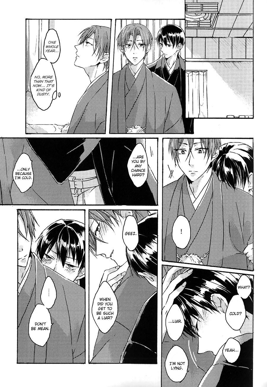 Torokeru Tsuyu wa Rikka no Gotoku | Dripping Dew Like Unto Snow 9