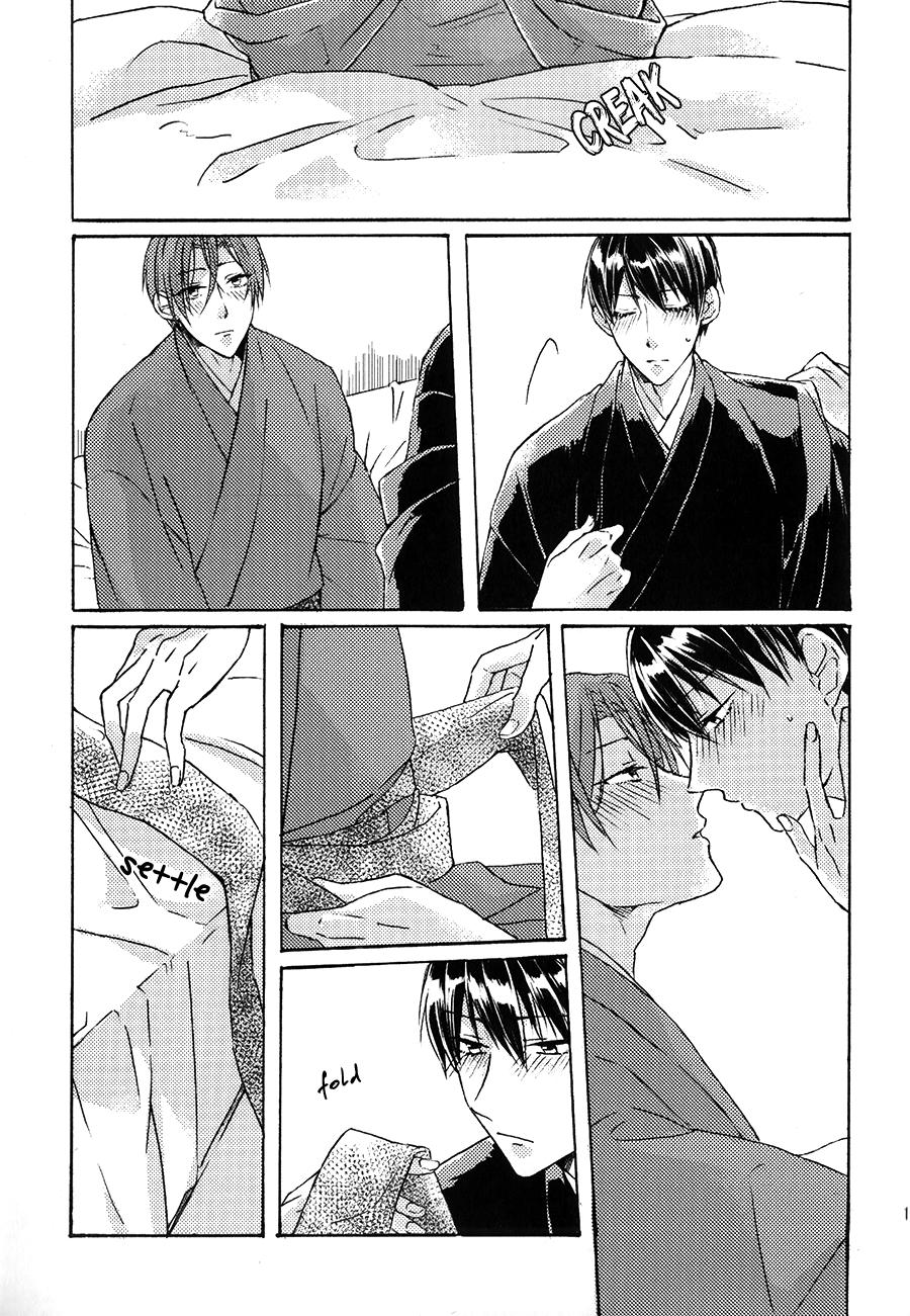 Torokeru Tsuyu wa Rikka no Gotoku | Dripping Dew Like Unto Snow 11
