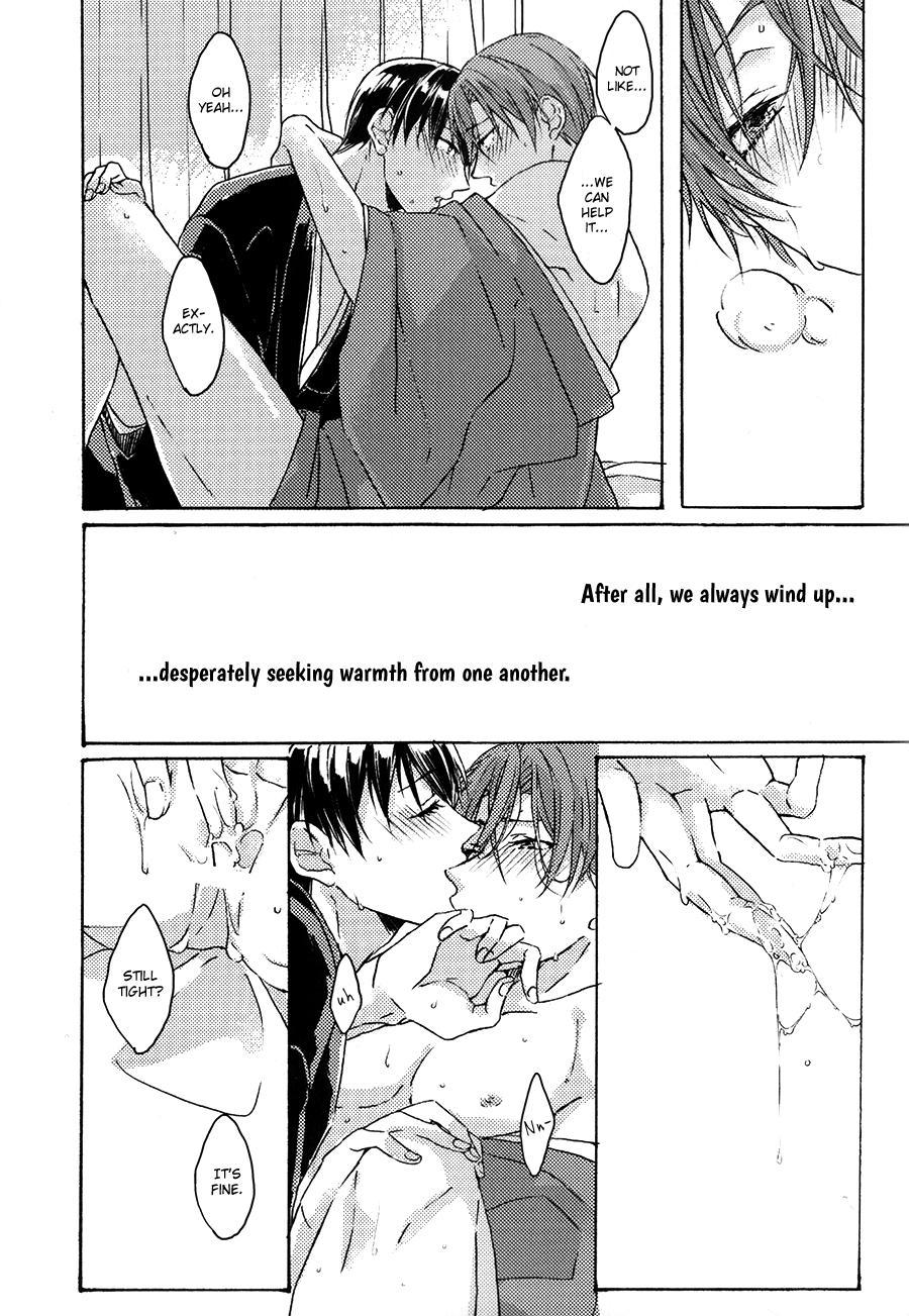 Torokeru Tsuyu wa Rikka no Gotoku | Dripping Dew Like Unto Snow 17