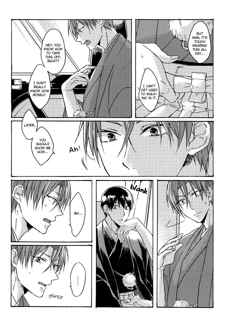 Torokeru Tsuyu wa Rikka no Gotoku | Dripping Dew Like Unto Snow 4