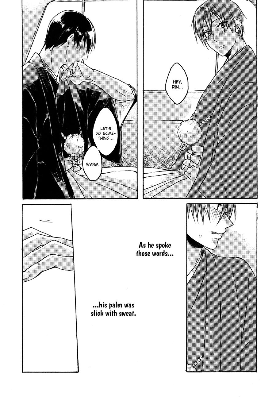 Torokeru Tsuyu wa Rikka no Gotoku | Dripping Dew Like Unto Snow 7