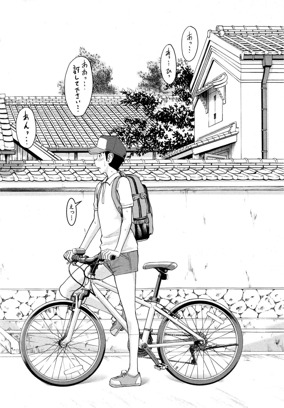 Zashikihime no Omocha Ch. 1-6 3