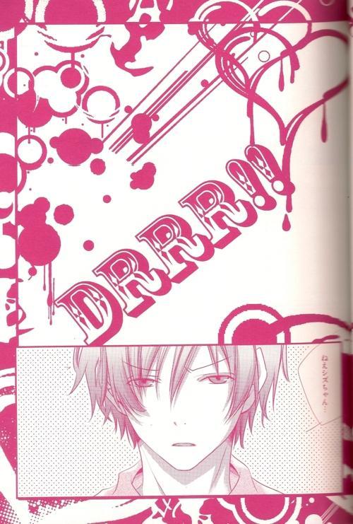 Orihara Izaya Choukyou Game 2