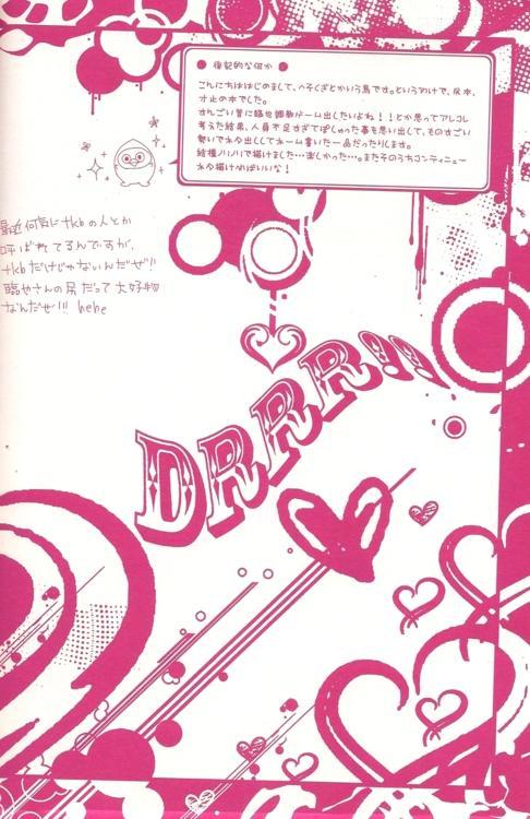 Orihara Izaya Choukyou Game 29