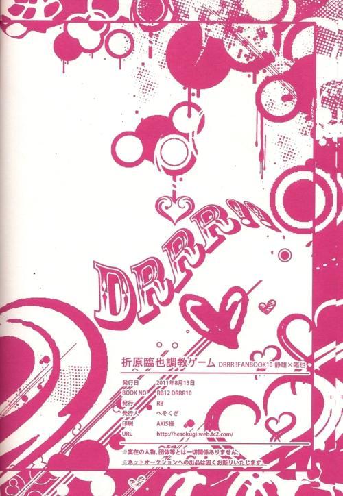 Orihara Izaya Choukyou Game 31