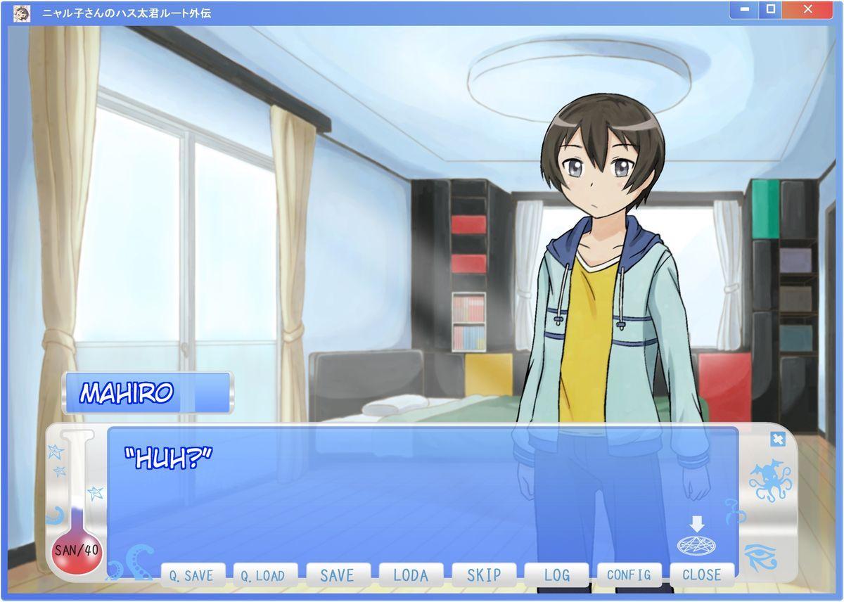 [Tsukemon-dou] Nyaruko-san no Hastur-kun Route Gaiden ~Dakara Save wa Komame ni to, Arehodo...!~ | Nyaruko-san's Hasuta-kun Route Spin-off (Haiyore! Nyaruko-san! [English] [Trinity Translations Team] [Digital] 1