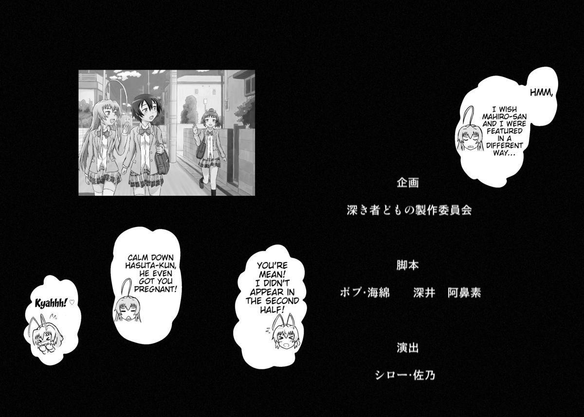 [Tsukemon-dou] Nyaruko-san no Hastur-kun Route Gaiden ~Dakara Save wa Komame ni to, Arehodo...!~ | Nyaruko-san's Hasuta-kun Route Spin-off (Haiyore! Nyaruko-san! [English] [Trinity Translations Team] [Digital] 47