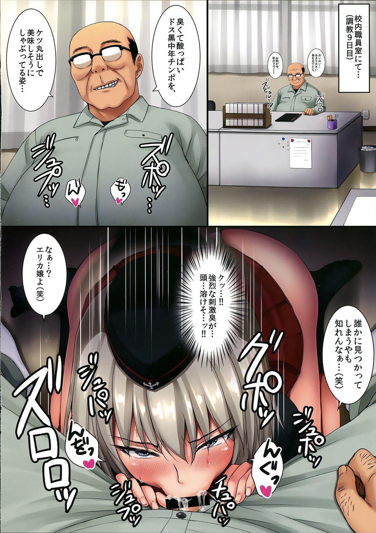 Erika-sama no Saimin Kaihatsu 9