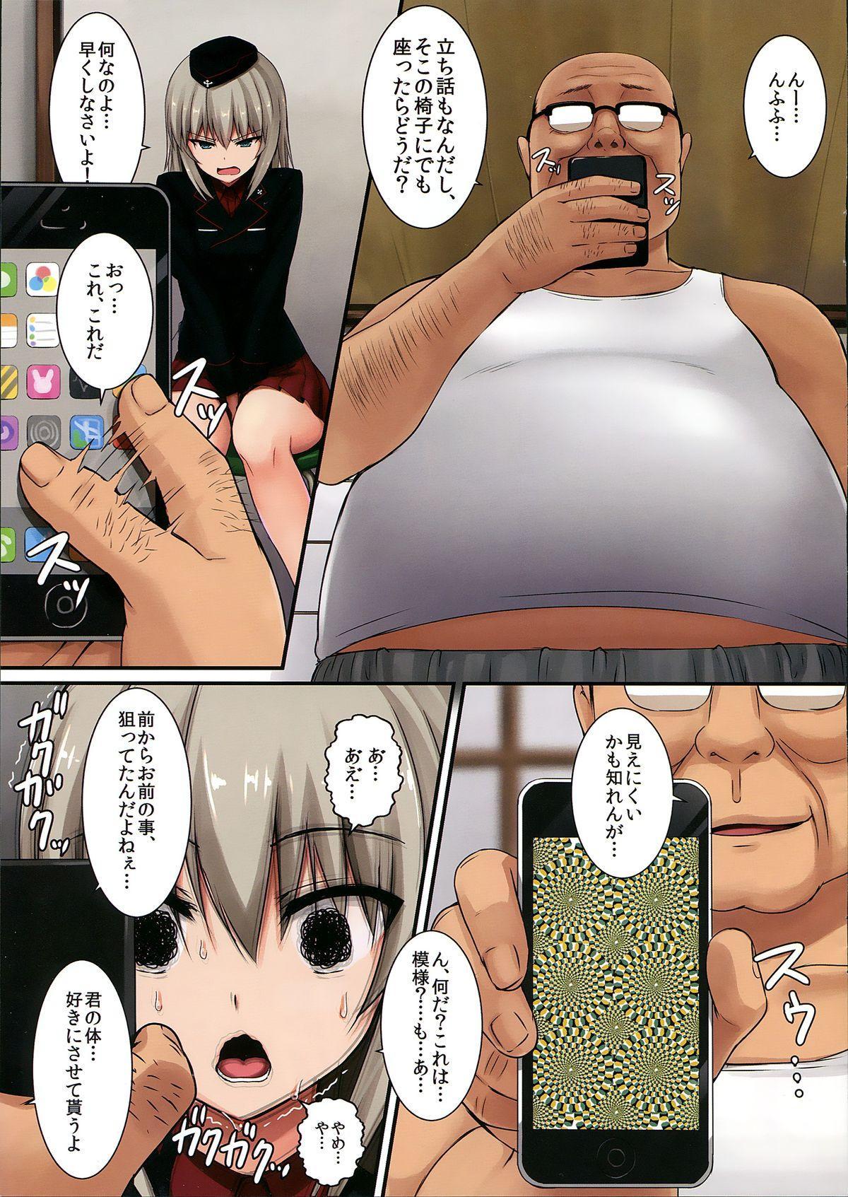 Erika-sama no Saimin Kaihatsu 4
