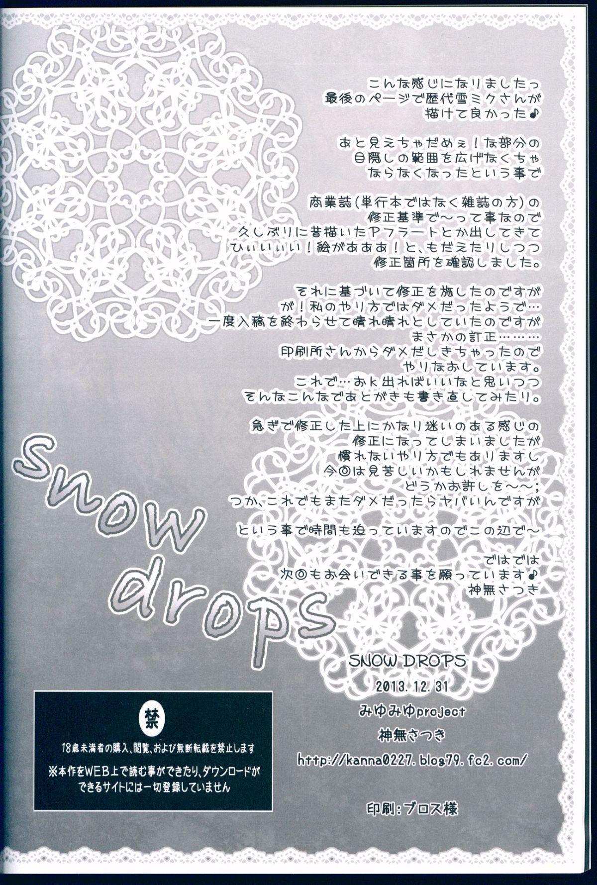 snow drops 25