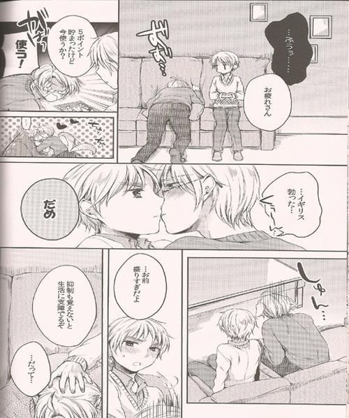Hara Pekowanko no Yuuutsu 13