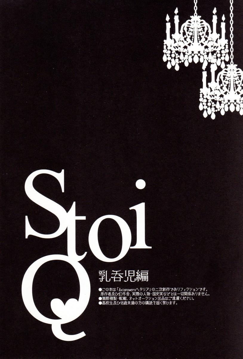 StoiQ Chinomigo Hen 2