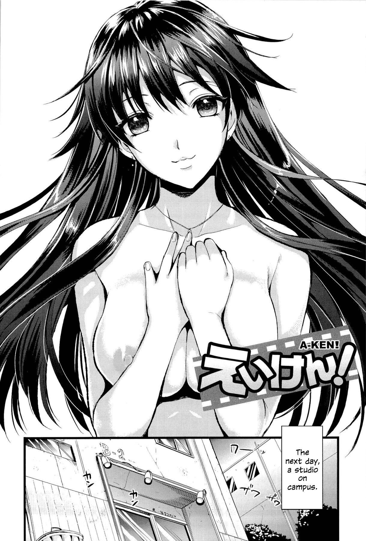 [Kojima Saya] Boku to Kanojo no Shujuu Kankei - Me And Her Master-Servant Relationship Ch. 1-3 [English] [freudia] 9