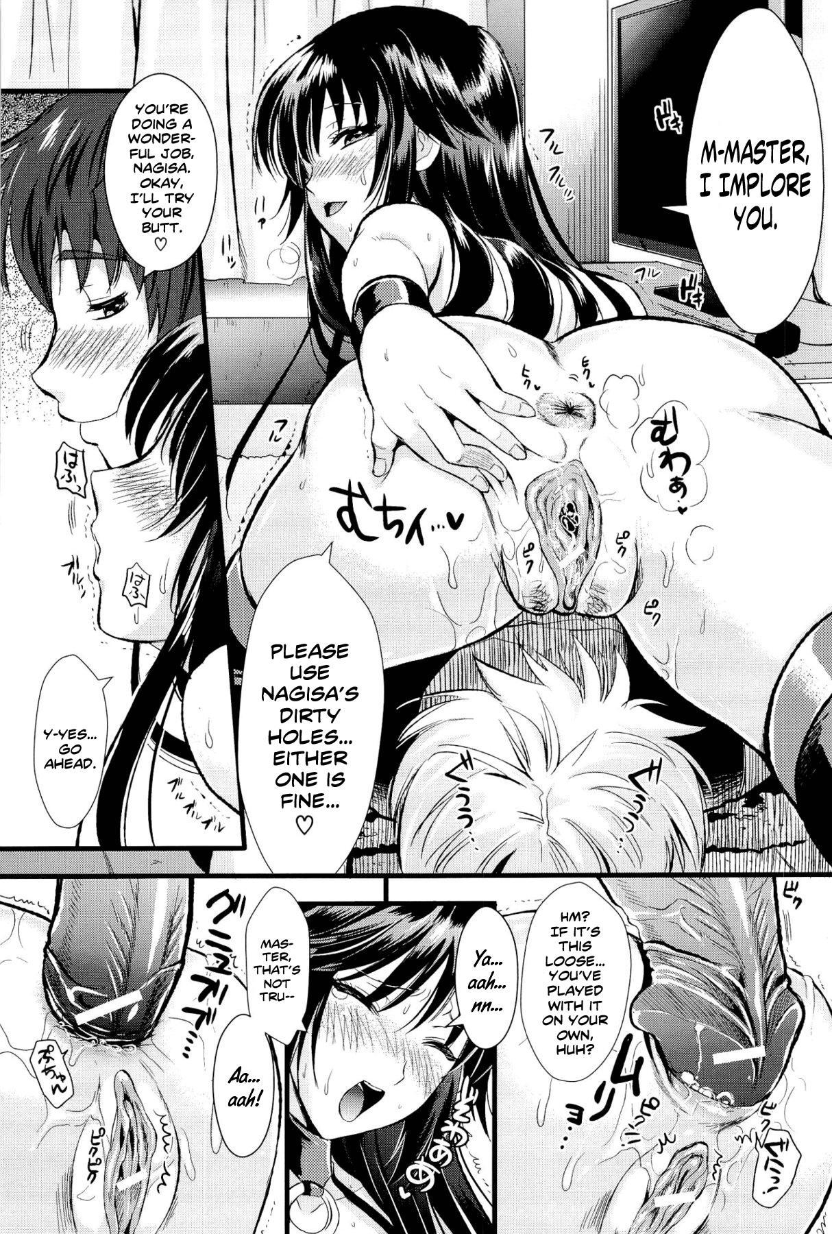 [Kojima Saya] Boku to Kanojo no Shujuu Kankei - Me And Her Master-Servant Relationship Ch. 1-3 [English] [freudia] 36