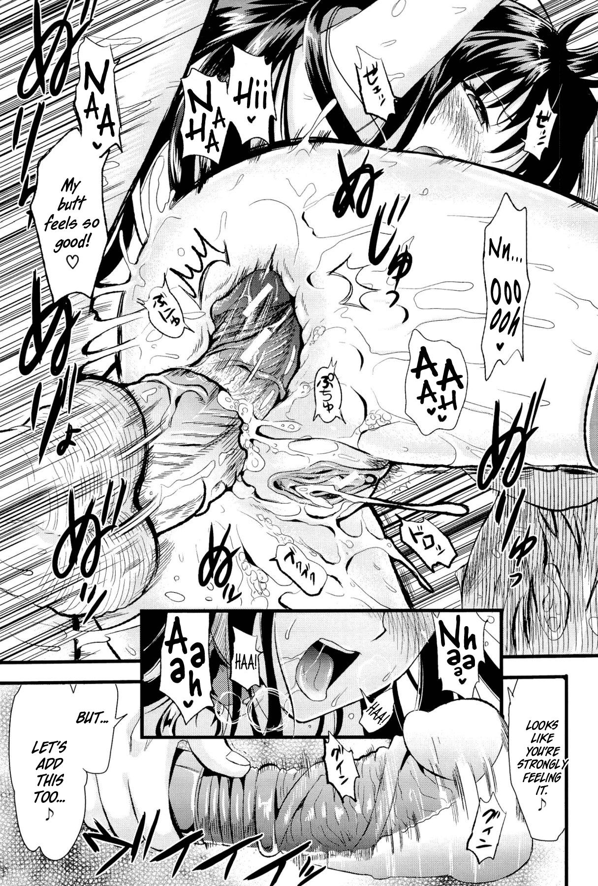 [Kojima Saya] Boku to Kanojo no Shujuu Kankei - Me And Her Master-Servant Relationship Ch. 1-3 [English] [freudia] 38