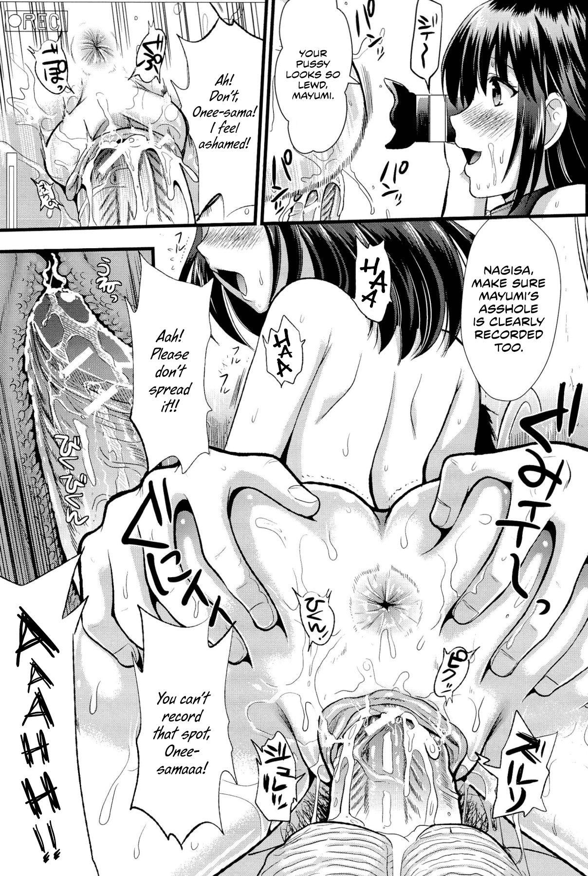 [Kojima Saya] Boku to Kanojo no Shujuu Kankei - Me And Her Master-Servant Relationship Ch. 1-3 [English] [freudia] 76