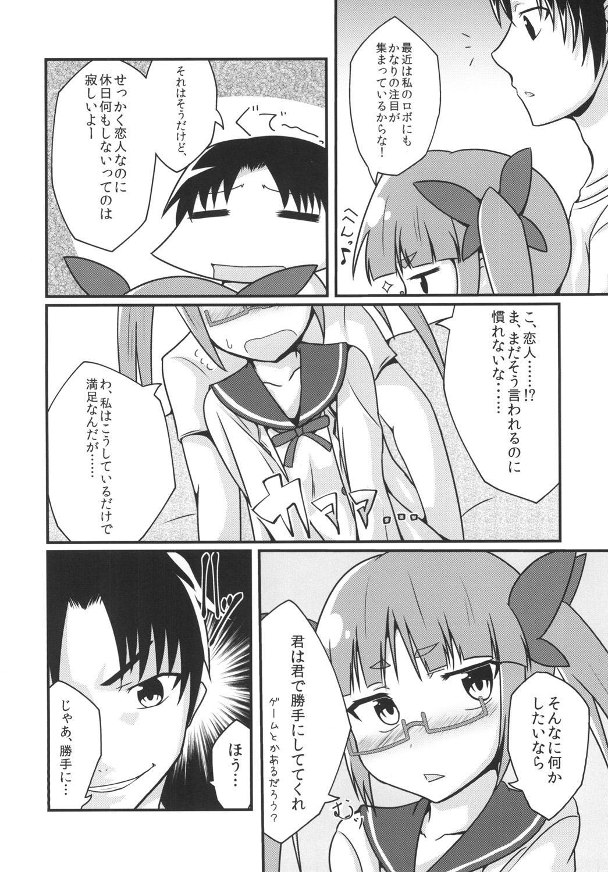 Switch 5