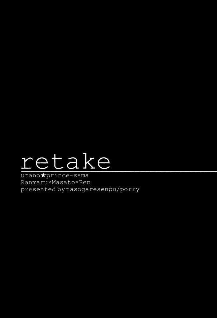 retake 2