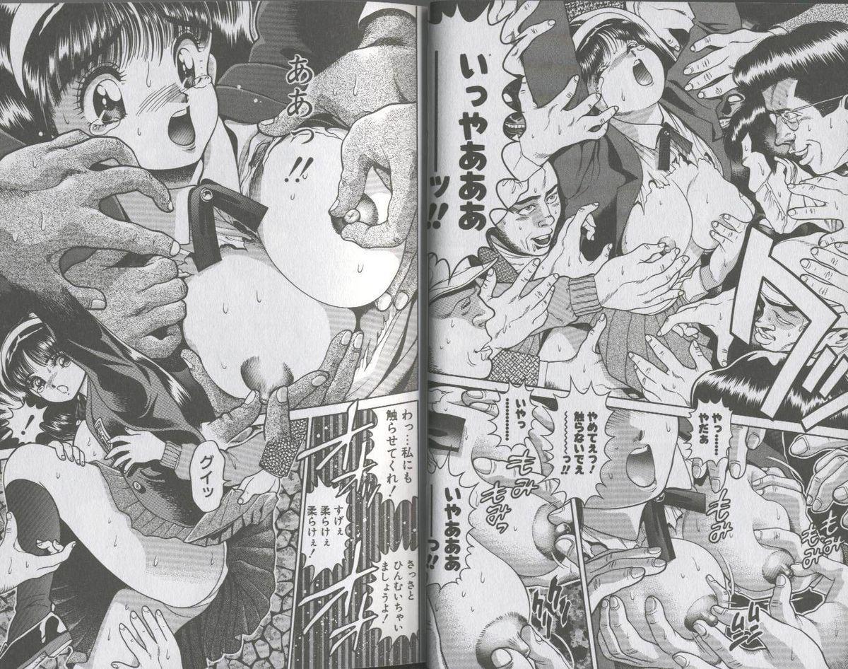 Seifuku No Sita Wa Pururun 10