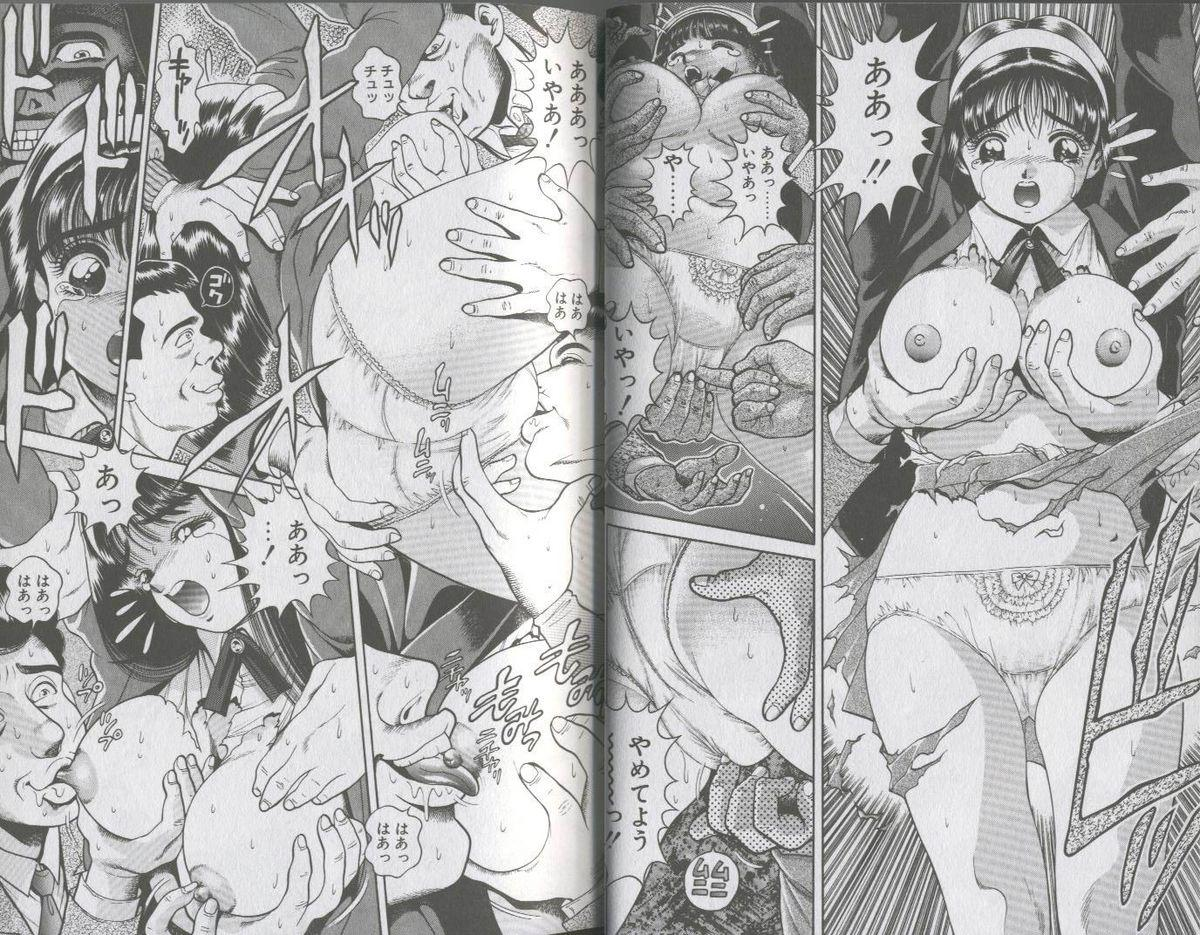 Seifuku No Sita Wa Pururun 11