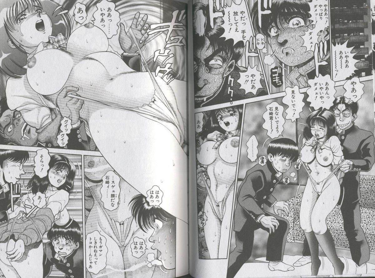 Seifuku No Sita Wa Pururun 31