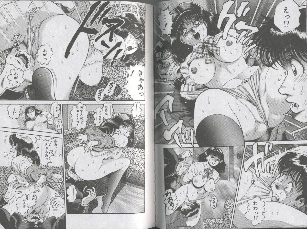 Seifuku No Sita Wa Pururun 32