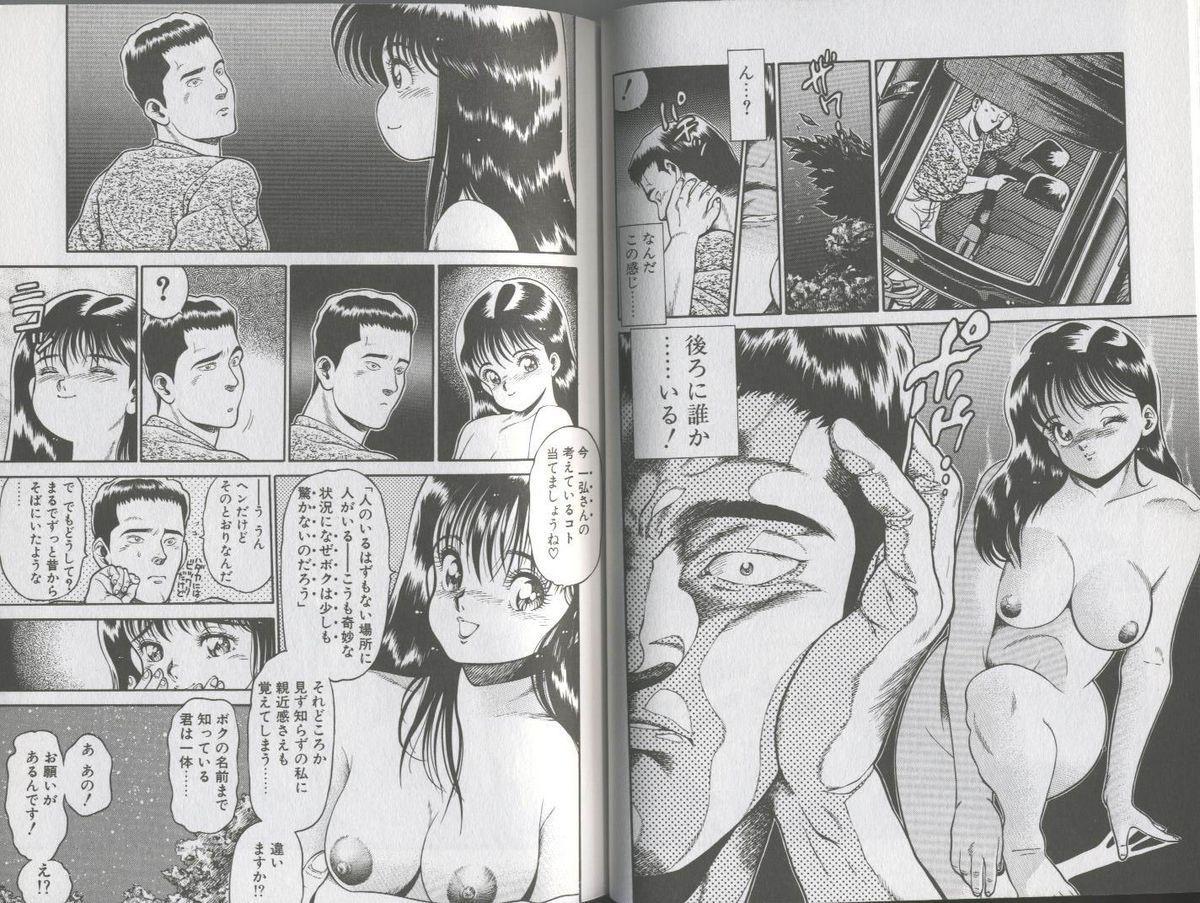 Seifuku No Sita Wa Pururun 53