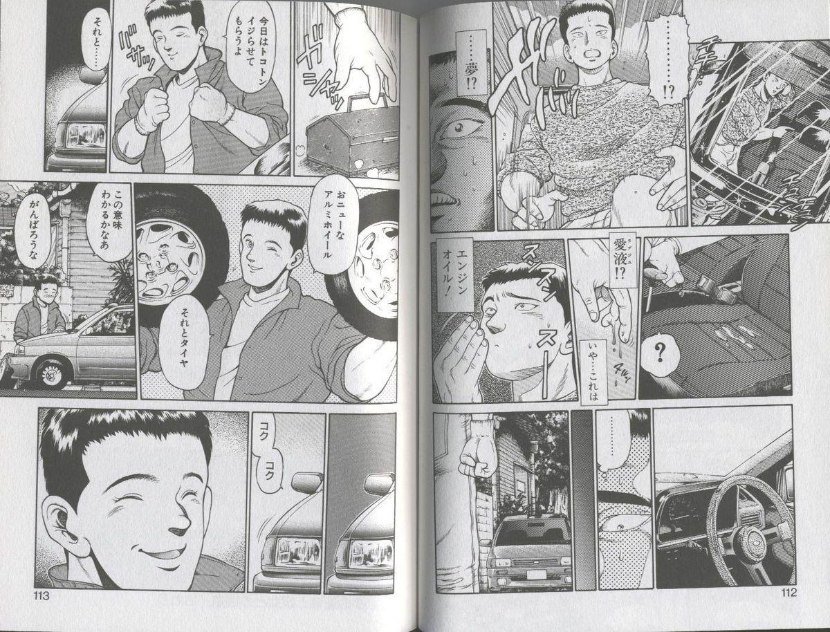 Seifuku No Sita Wa Pururun 59