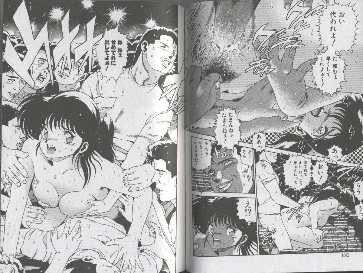 Seifuku No Sita Wa Pururun 68