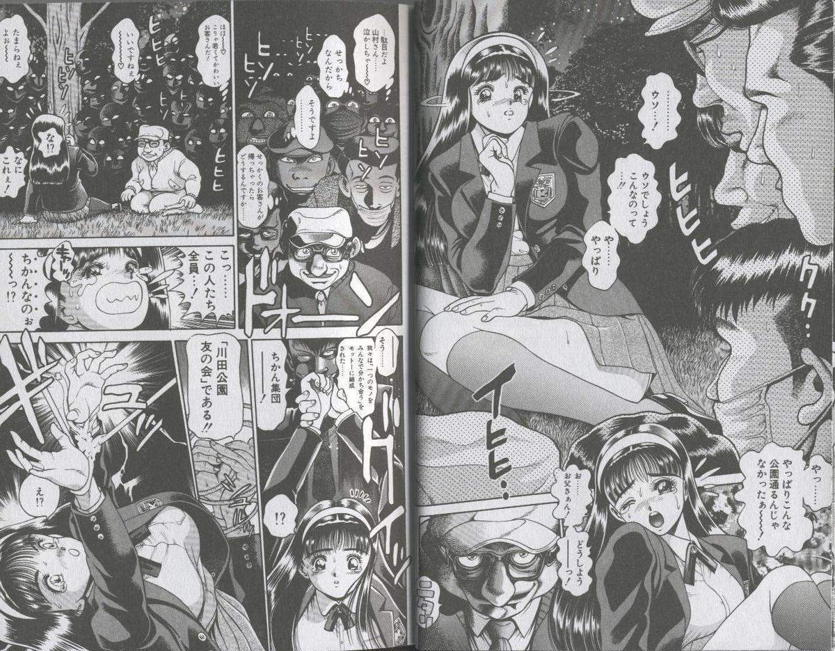 Seifuku No Sita Wa Pururun 8