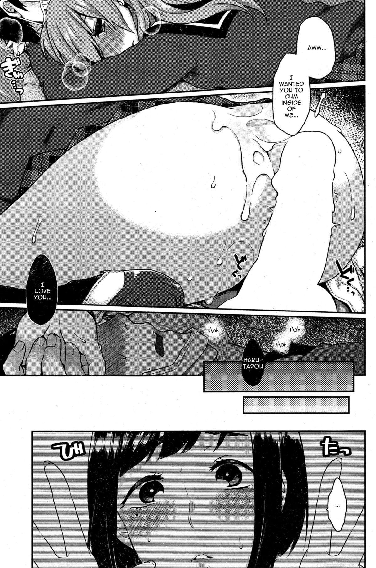 Ookami-san no Ooshigoto   A Wolf's Job Ch. 2 20