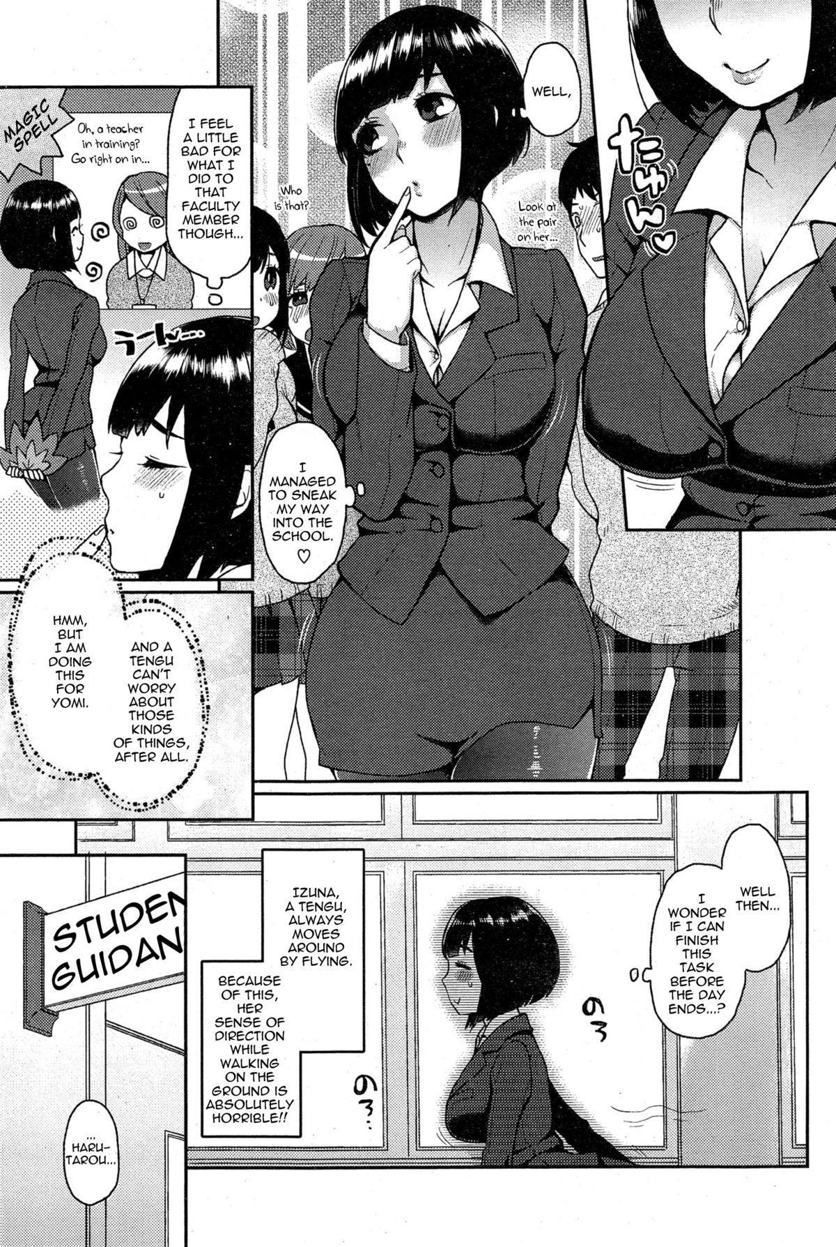 Ookami-san no Ooshigoto   A Wolf's Job Ch. 2 2