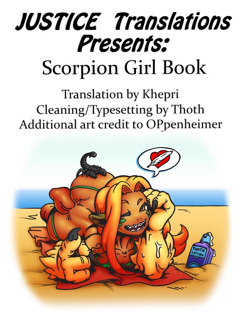 Sasori Musume-san hon | Scorpion Girl Book 14