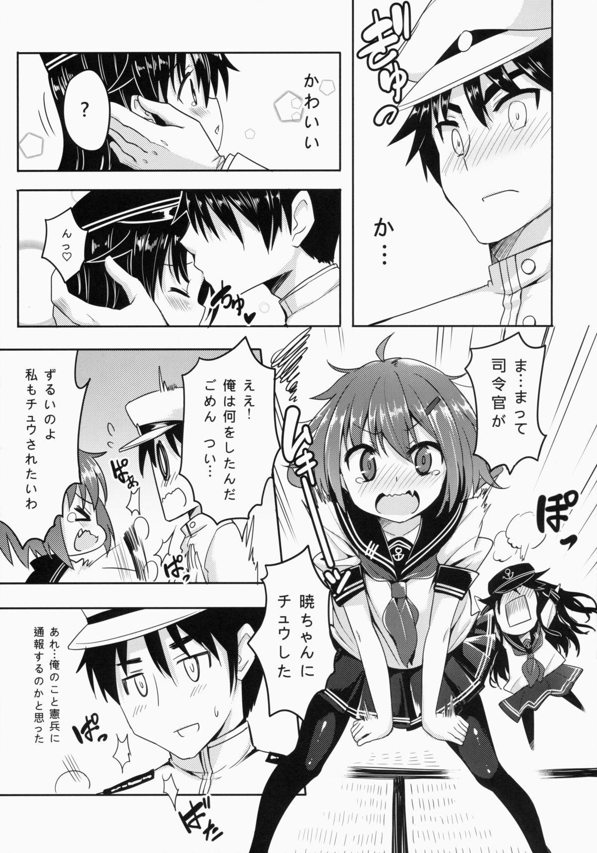 Dai Roku Kuchikutai wa Saikoudaze 11