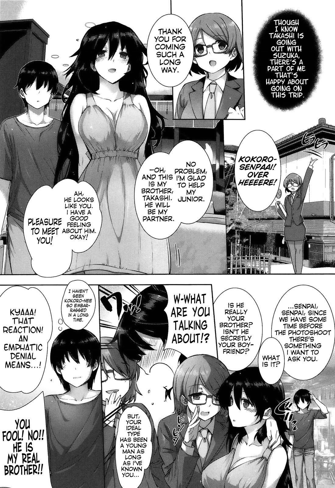[Katsurai Yoshiaki] Kokuhaku Lovers Ch.1-4, 6-8 [English] 102