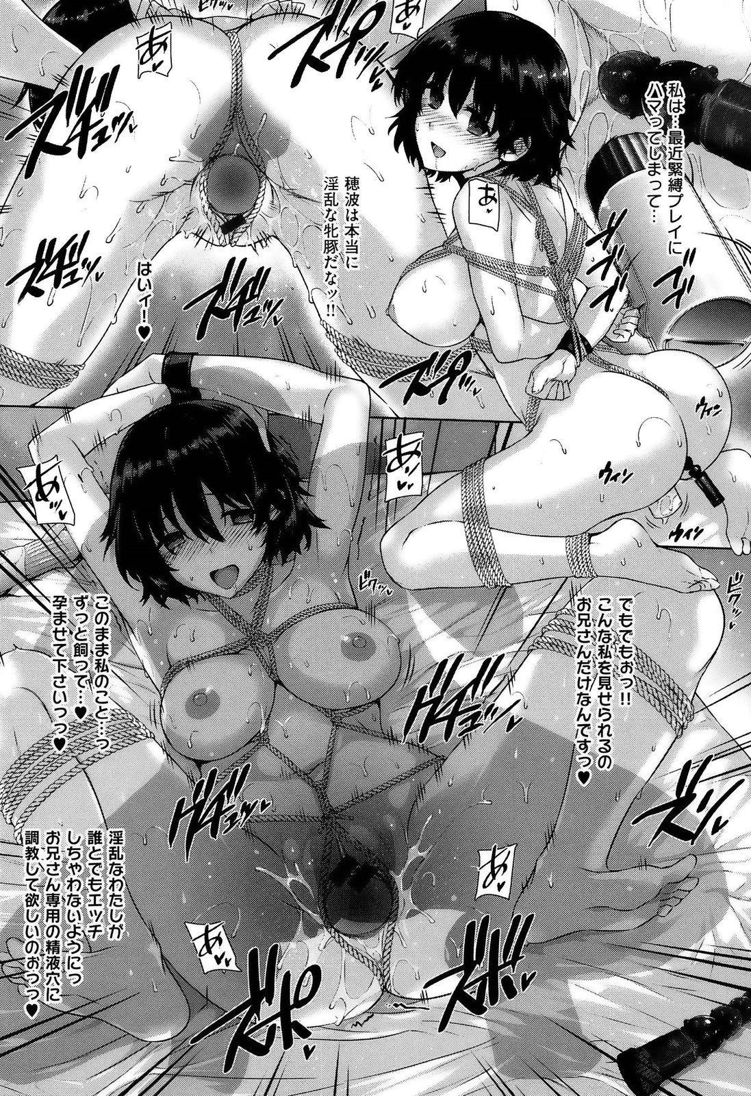 [Katsurai Yoshiaki] Kokuhaku Lovers Ch.1-4, 6-8 [English] 129
