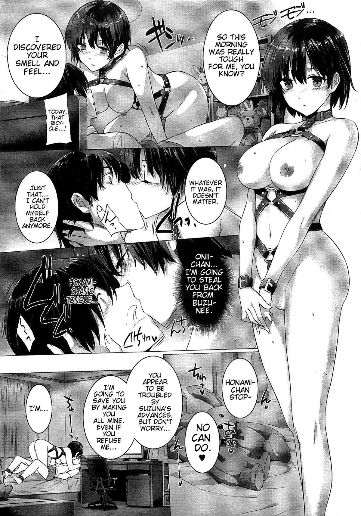 [Katsurai Yoshiaki] Kokuhaku Lovers Ch.1-4, 6-8 [English] 49