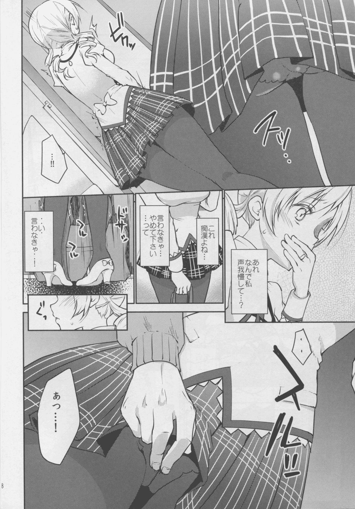 Jitsuroku!? Nakadashi Chikan Densha Tomoe Mami 7