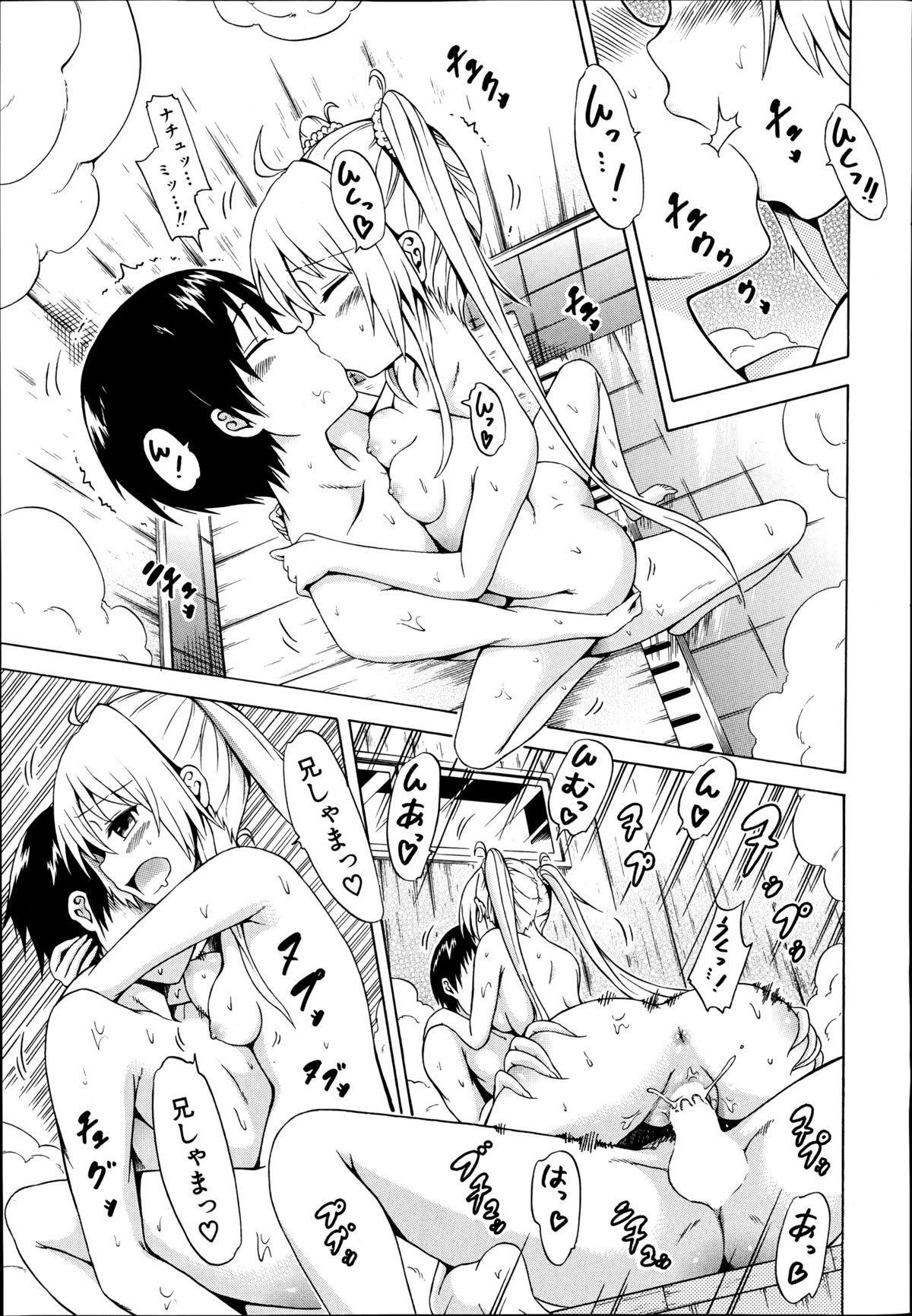 Natsumitsu x Harem! 38