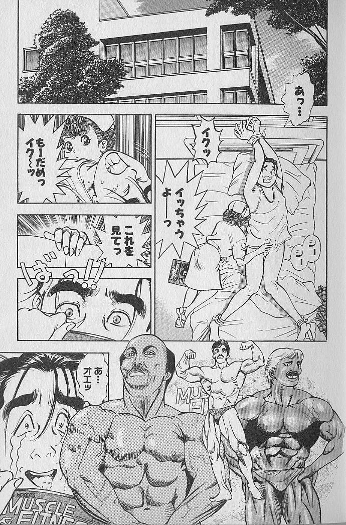 Gokuraku Nurse 4 10