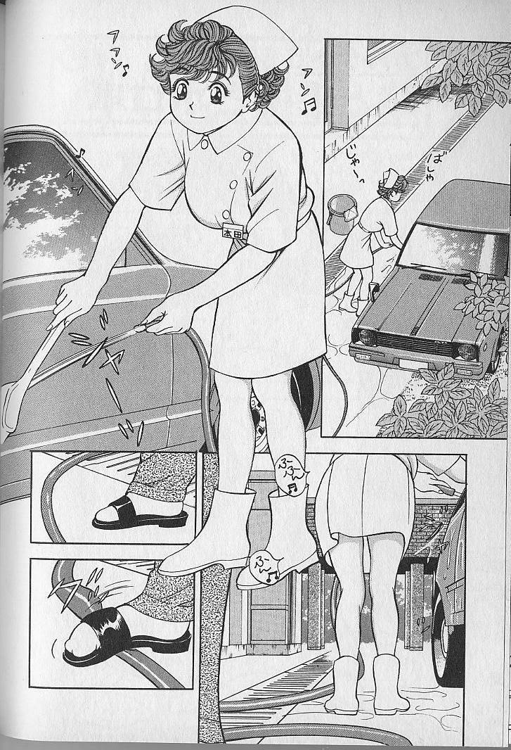 Gokuraku Nurse 4 115