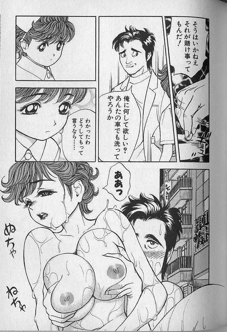 Gokuraku Nurse 4 124