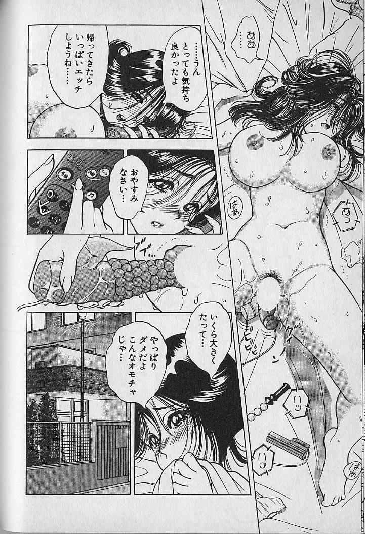 Gokuraku Nurse 4 135
