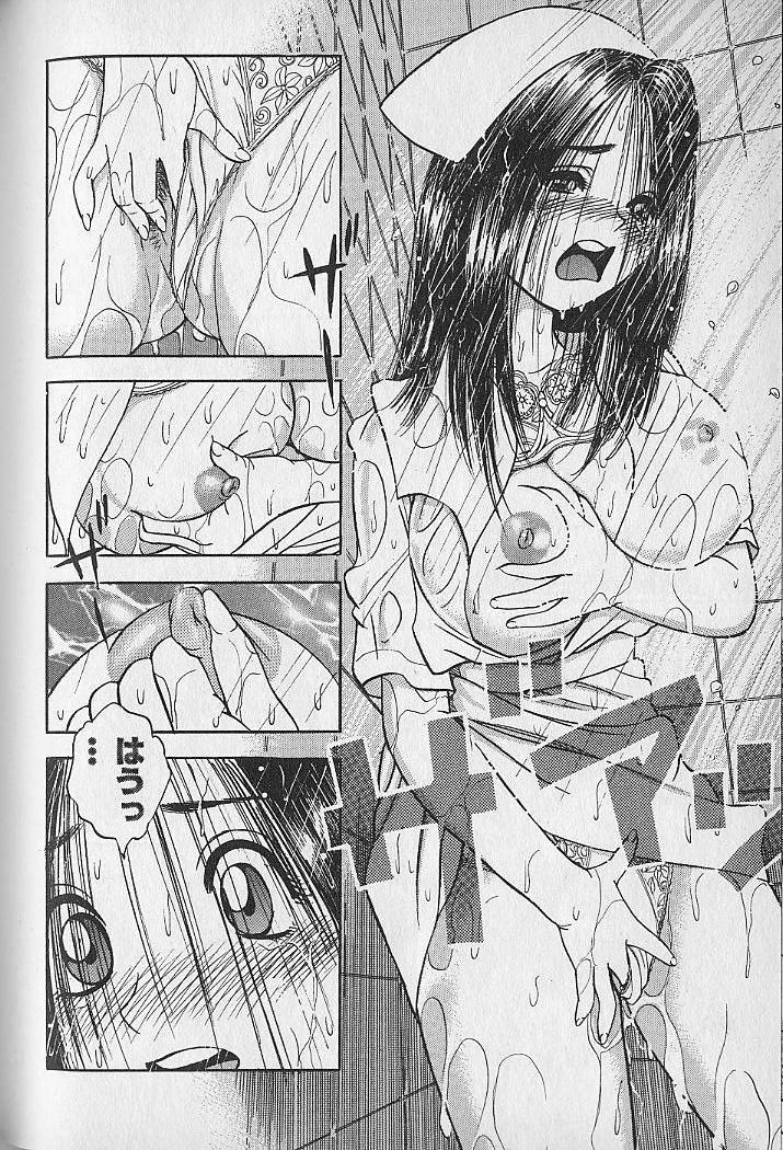 Gokuraku Nurse 4 147