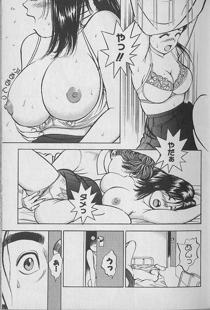 Gokuraku Nurse 4 14